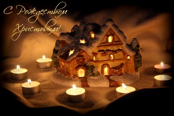 ООО УралСвет поздравляет с наступившим Новым Годом 2015 и Рождеством