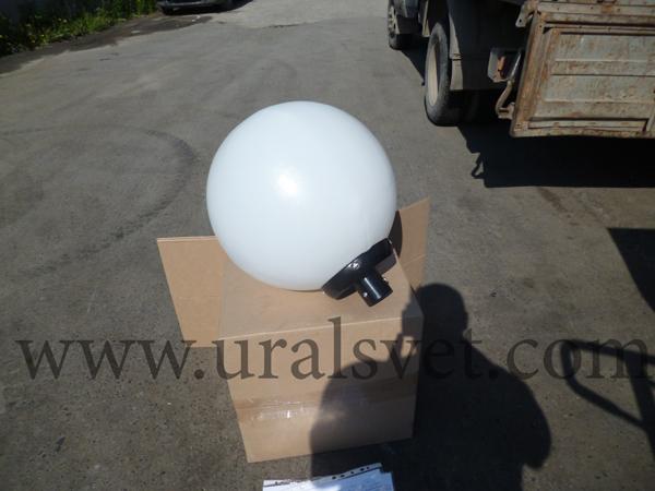 Отгружен светильник парковый НТУ 01-150-301 Шар ПВД диаметр 400 мм Антивандальный